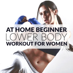 Lower Body Beginner Workout For Women / @spotebi