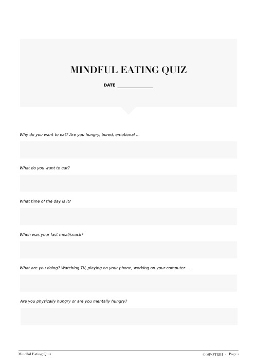 Mindful Eating Quiz / @spotebi